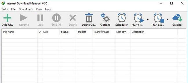 Download IDM 6.31 tự cài đặt, tải file nhanh hơn 5 lần!