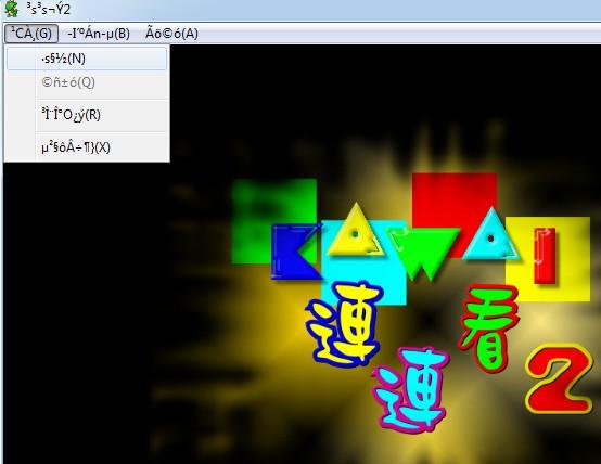 Tải game pikachu về máy tính để thử sức trí tuệ!