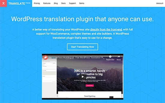 plugin của WordPress