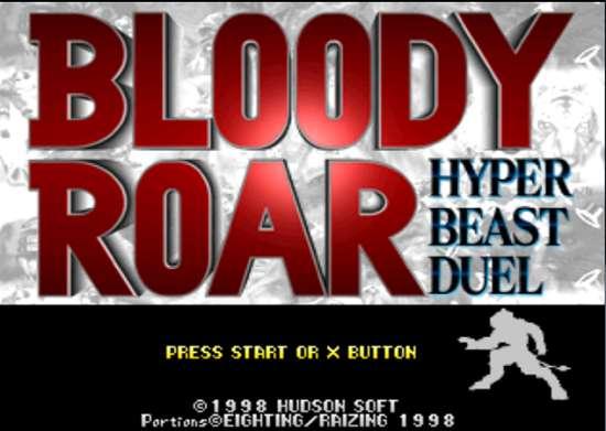 Download Bloody roar 1 pc, phiên bản đầu tiên của dòng game Bloody roar