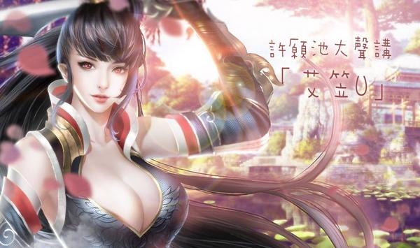 12 hình game 3D nữ chọn lọc thật xinh xắn, quyến rũ